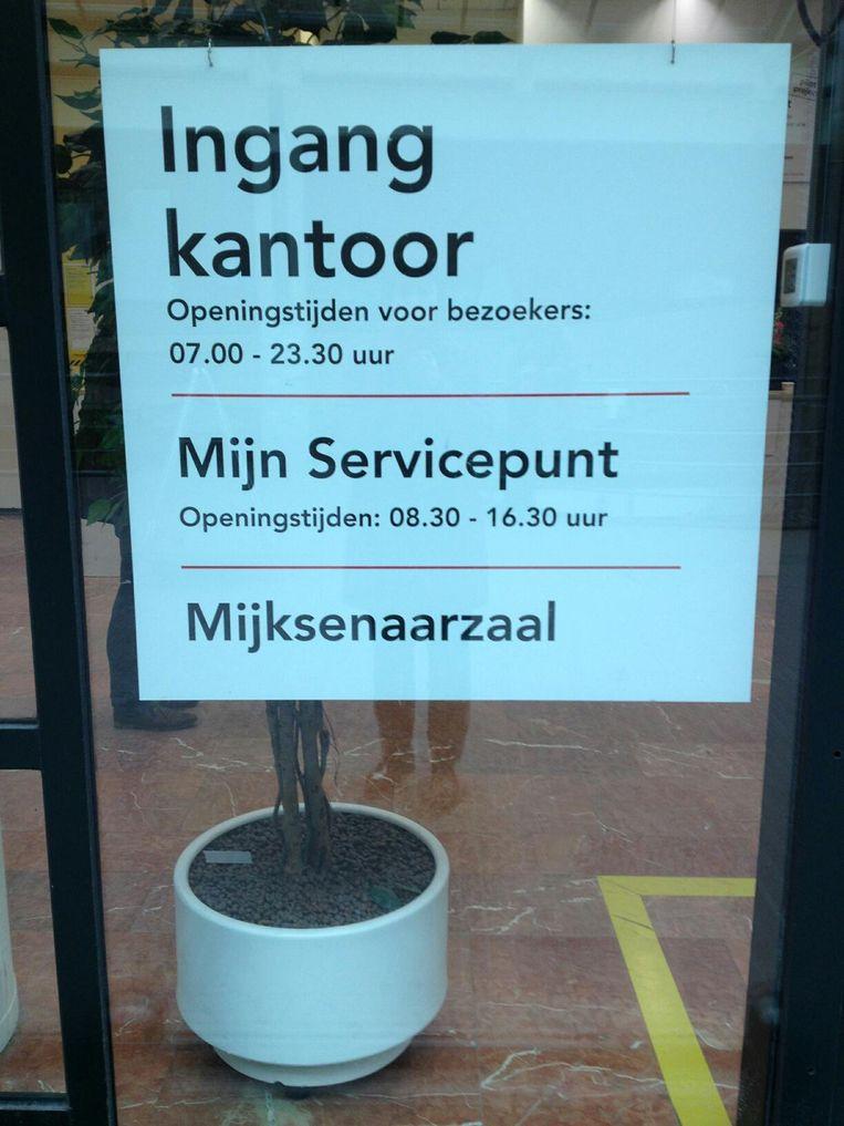 null Beeld Hannesloes Pen