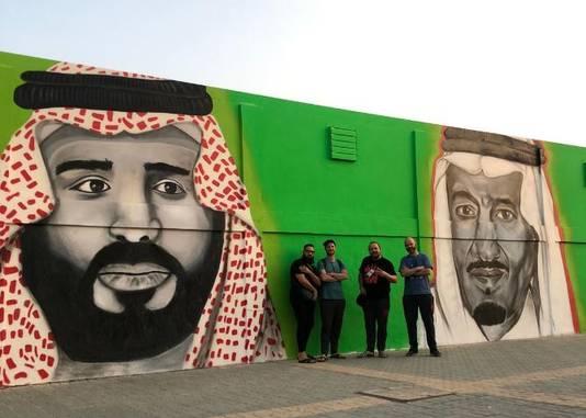 Het portret van de koning en prins van Saoedi-Arabië moest perfect lijken.