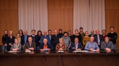 Samenwerking CO7 verlengt tot 2025