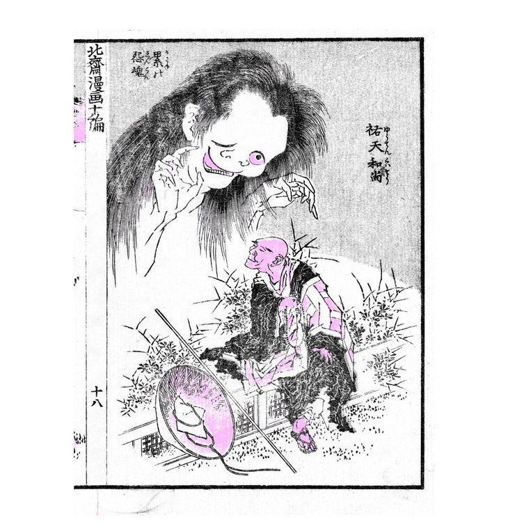 null Beeld prent uit de Hokusia Manga