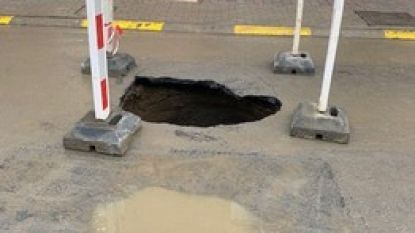 Kruisstraat tijdje dicht door waterlek
