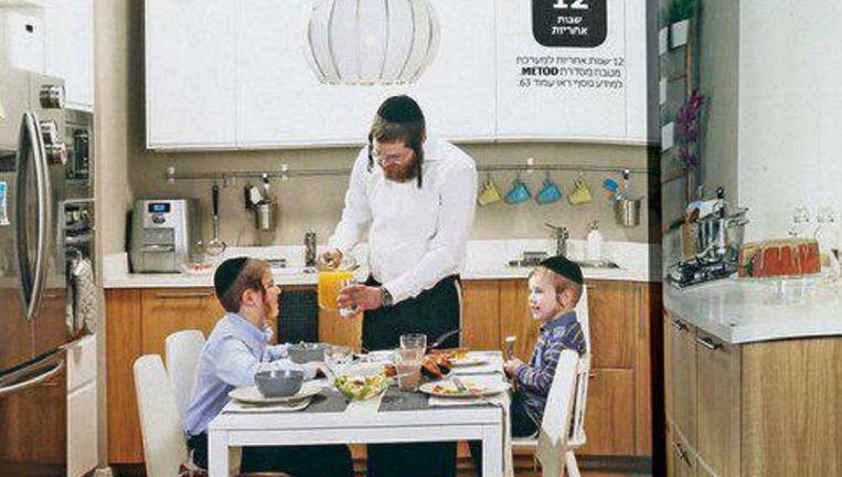 Pagina uit de betreffende brochure. Beeld Ikea