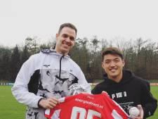 Japans honkbalkampioen Van den Hurk ontmoet 'landgenoot' Doan bij PSV