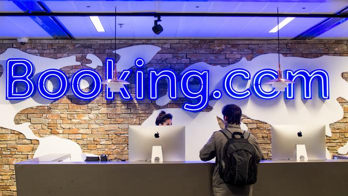 Receptie van het hoofdkwartier van Booking.Com in Amsterdam