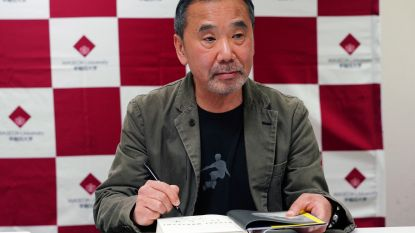 Haruki Murakami krijgt eigen bibliotheek waar al zijn werk én zijn platencollectie te raadplegen zijn