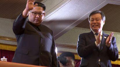 Kim Jong-un present bij concert van Zuid-Koreaanse artiesten
