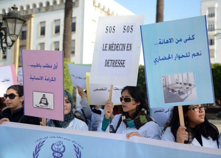 Archiefbeeld uit 2014. Dokters demonstreren in Rabat voor een betere dienstverlening.