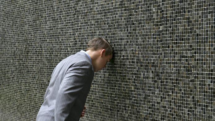 Door de muur kijken