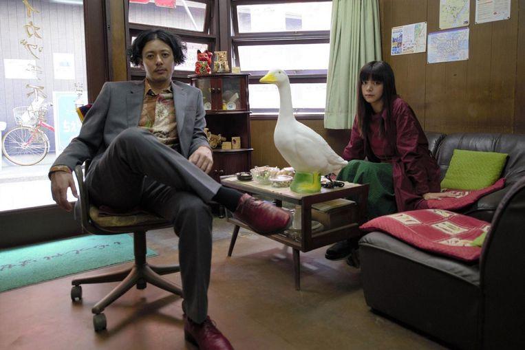 Room Laundering Beeld Camera Japan