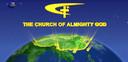 Promotiemateriaal van de Church of the Almighty God.