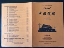 Menukaart Chinees restaurant weinig veranderd in 38 jaar