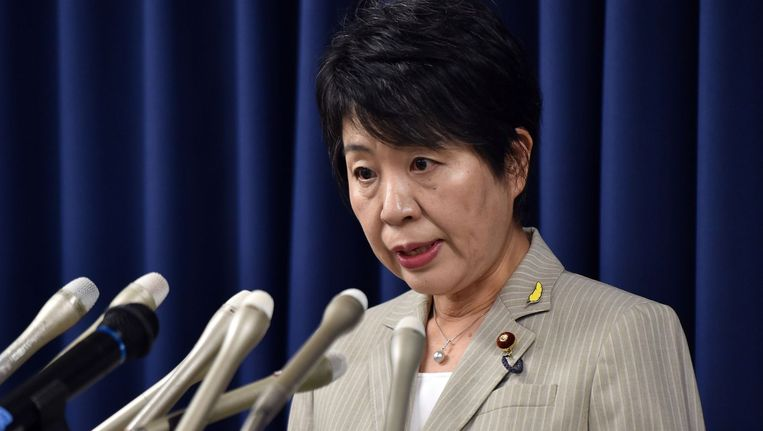 De Japanse justitieminister Yoko Kamikawa.