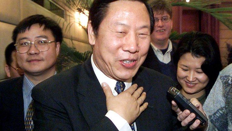 Dai Xianglong van de Chinese centrale bank. Beeld AFP