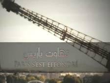 """Daesh annonce des attentats """"pires que le 11 septembre"""""""