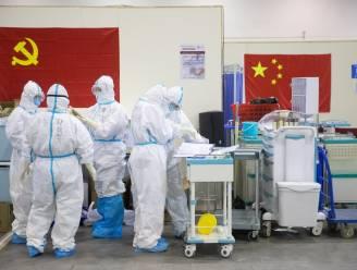 China worstelt nog steeds met uitleg over de coronapandemie, nu is er een gevoelig lek over de reactie van het land op de uitbraak