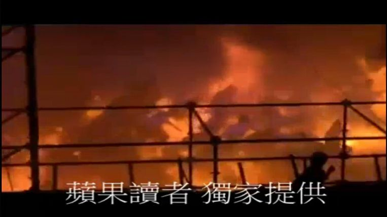 De vuurzee in het Taiwanese waterpark.
