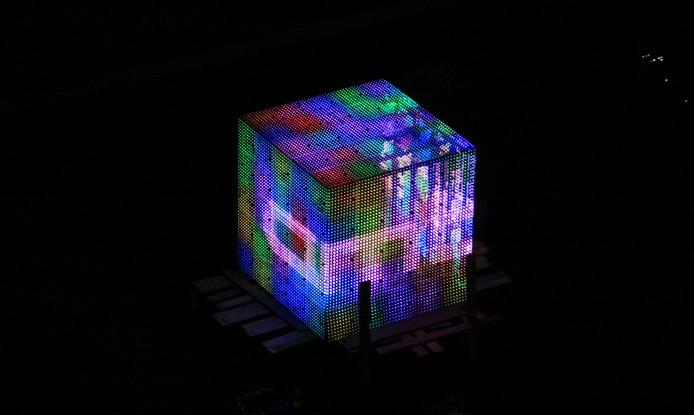 De slimme lichtkubus op het TU/e terrein