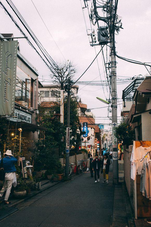 Shimokitazawa in Tokio.