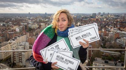 Stad Landen staat een stapje dichter bij meer vrouw op straat