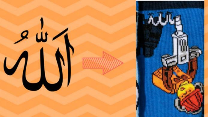 Links Allah in het Arabisch, rechts de sokken van H&M