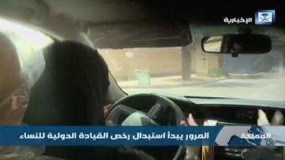 Video: Eerste vrouwen achter het stuur in Saoedi-Arabië