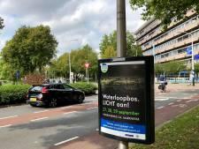 Natuurmonumenten houdt eenmalig  'avondvoorstellingen' in Waterloopbos