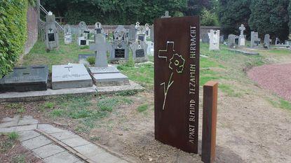 Scan QR-code om doden te herdenken