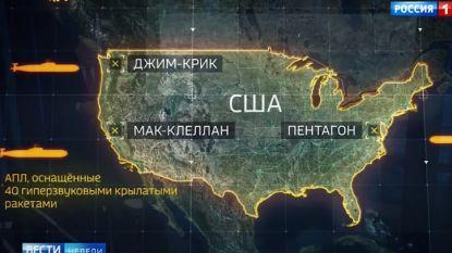 """Russische staatstelevisie somt Amerikaanse doelwitten op """"voor geval dat Kremlin nucleaire aanval zou plannen"""""""