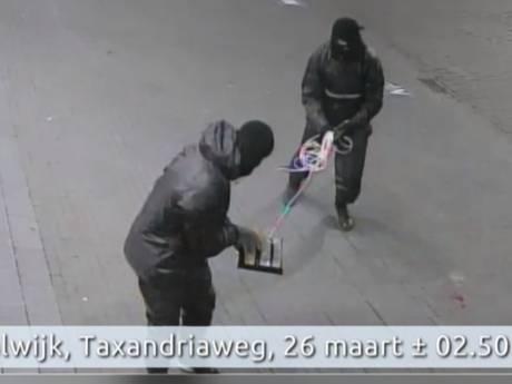 Plofkraken Uden, Waalwijk en Kaatsheuvel op beeld vastgelegd, waarschijnlijk dezelfde daders
