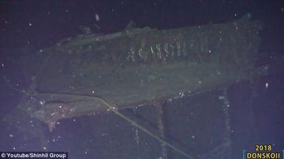 """""""Goud aan boord van Russisch oorlogsschip zou maar 8,6 miljard dollar waard zijn"""""""