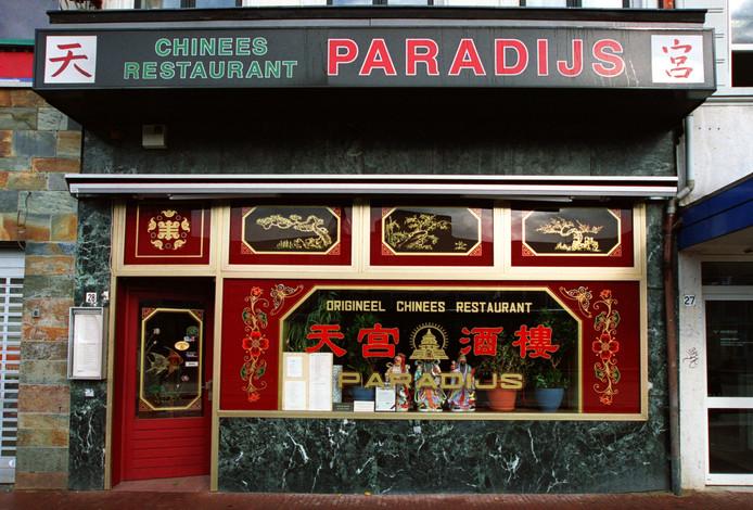 Chinees restaurant Het paradijs aan het Vredenburg in Utrecht was een van de restaurants die onder verscherpt toezicht stonden.