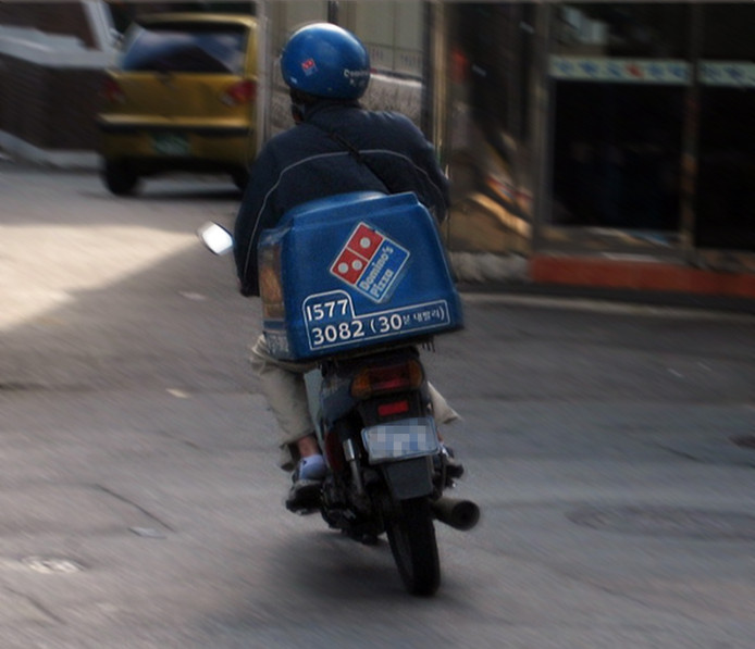 pizzabezorger
