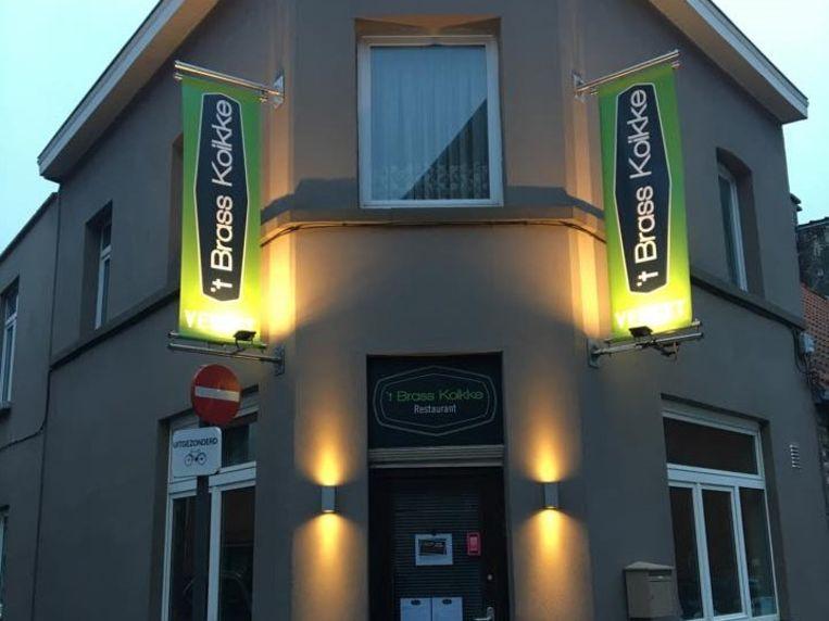 Restaurant 't Bras Koikke blijft morgen uitzonderlijk gesloten omwille van de hitte.