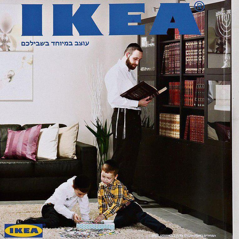 null Beeld Ikea