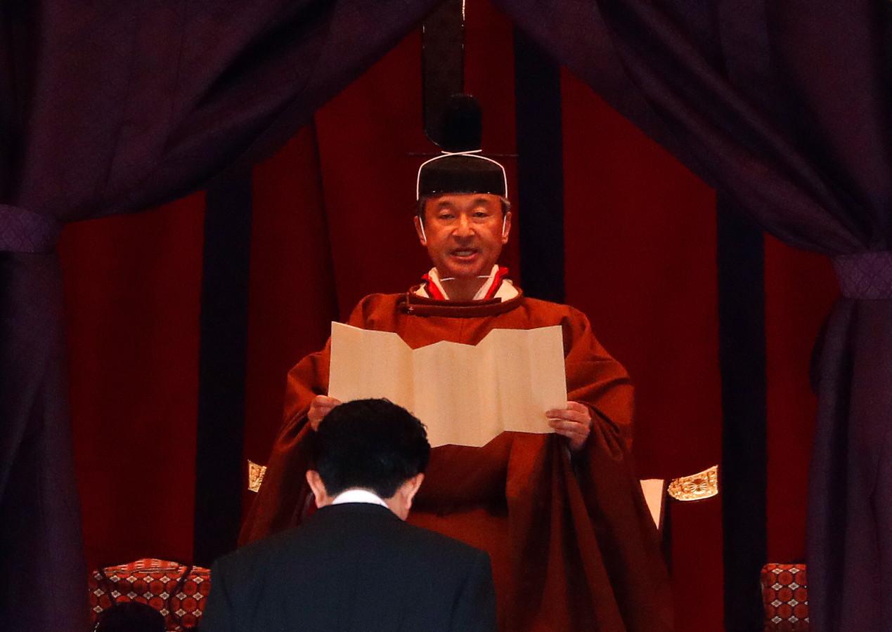 De Japanse keizer Naruhito