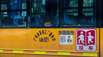 Meer dan 40 gewonden bij steekpartij op basisschool in China