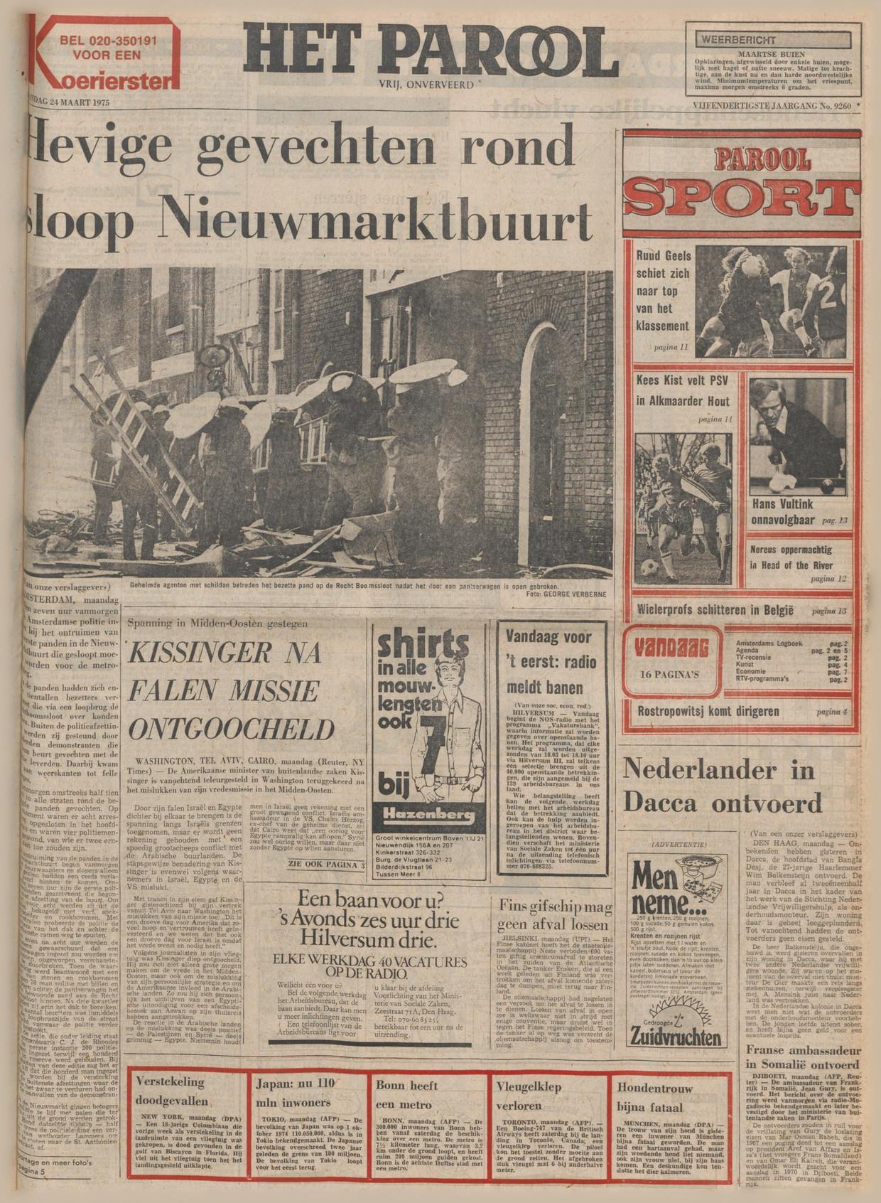 De voorpagina van Het Parool van 24 maart 1975.  Beeld Het Parool