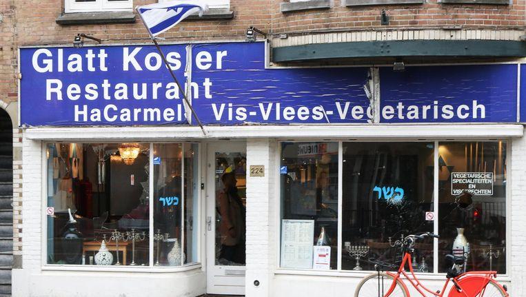 Het restaurant aan de Amstelveenseweg in Amsterdam. Beeld anp