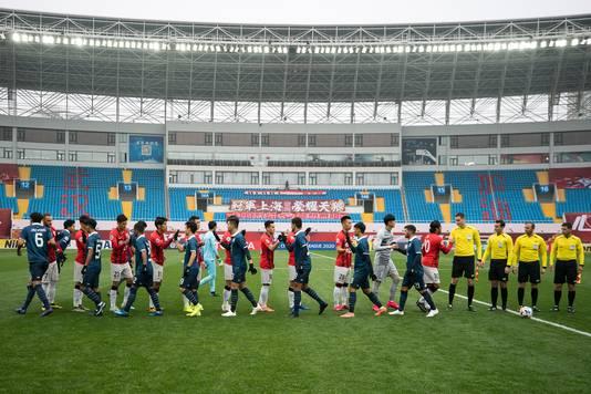 De Aziatische Champions League-wedstrijd tussen Shanghai SIPG en Buriram United werd gespeeld voor lege tribunes in verband met het coronavirus.