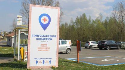 Totaal van 39 patiënten uit Consultatiepunt Covid-19 doorverwezen naar ziekenhuis