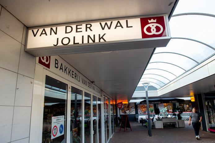 De vestiging van Bakkerij van der Wal Jolink op winkelcentrum De Maat aan de Imkersplaats.