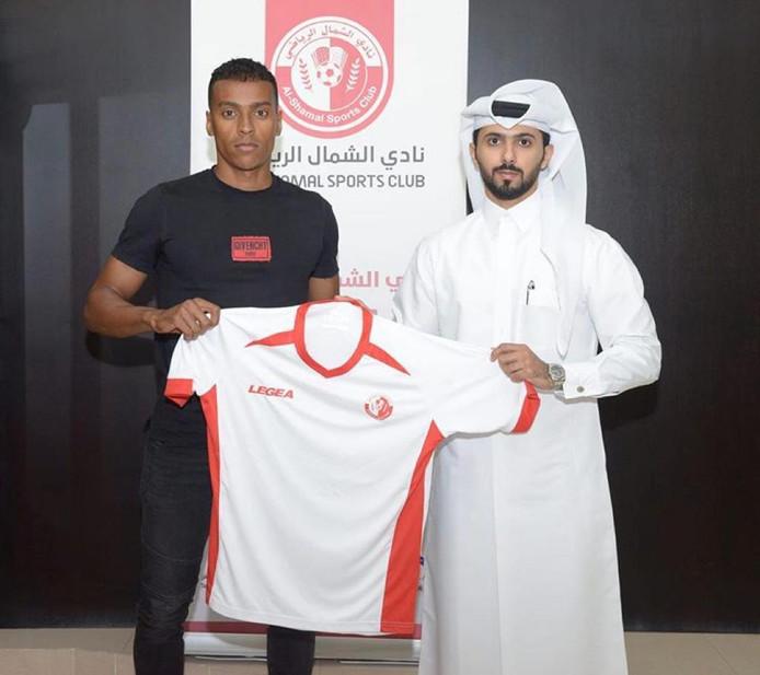 Jeremy de Nooijer heeft een contract getekend bij Al-Shamal in Qatar.