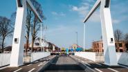 Ophaalbrug 10 na zeven maanden werken weer open