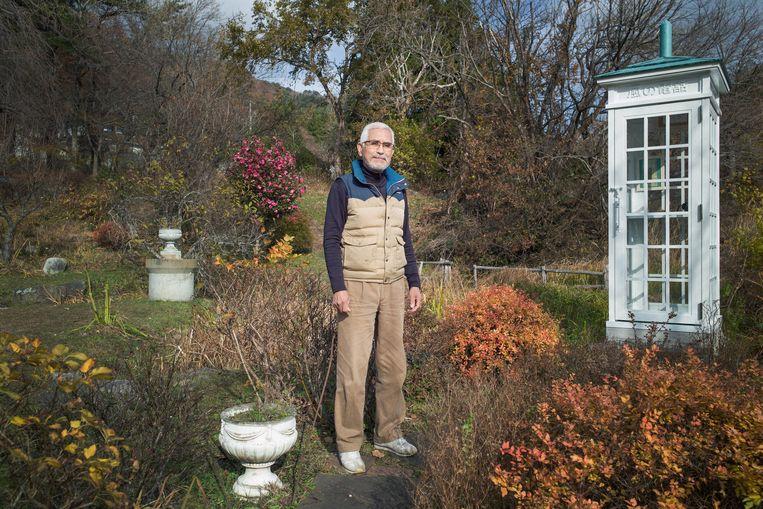 Itaru Sasaki, de eigenaar van de telefoon. Beeld null