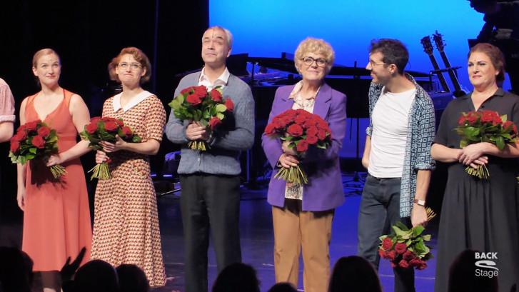 De allerlaatste voorstelling van musical Was Getekend, Annie M.G. Schmidt