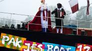 Inschrijven voor Sinterklaasfeest stad Eeklo