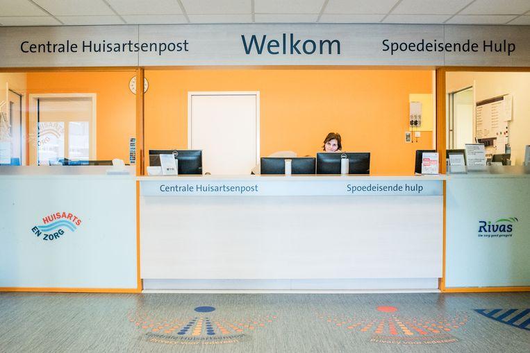 Het Beatrixziekenhuis te Gorinchem. Beeld Simon Lenskens