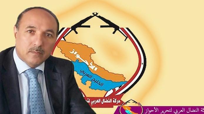 Ahmad Mola Nissi voor het logo van de ASMLA.