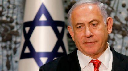 Negen doden bij Israëlische aanval in Syrië