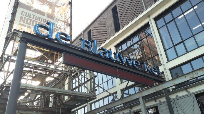 Het oude uithangbord op de nieuwe plek van het theater aan de Noordkade in Veghel.